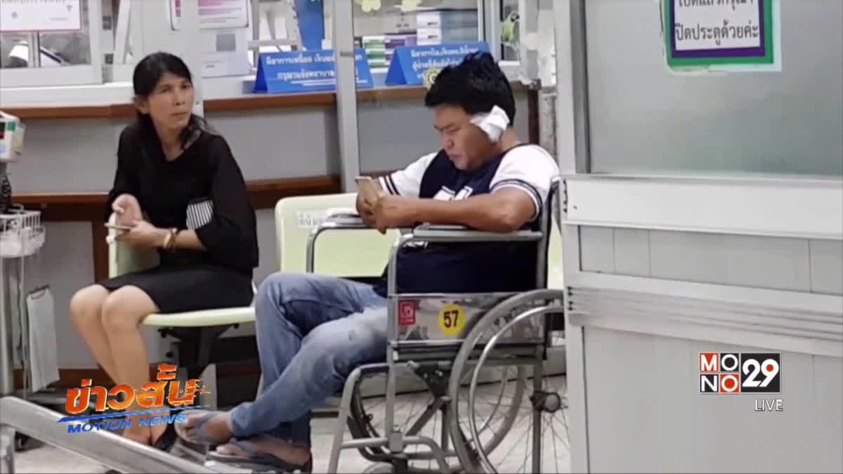 เหตุขับรถเฉี่ยวชนจนทะเลาะกันถูกกัดหูขาด