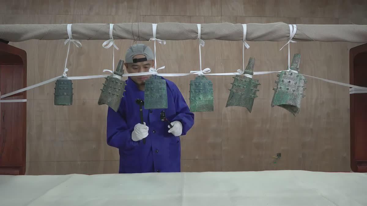 ฟังท่วงทำนอง 'ระฆังจีนโบราณ' ก้องกังวาน แม้พ้นผ่าน 2,500 ปี