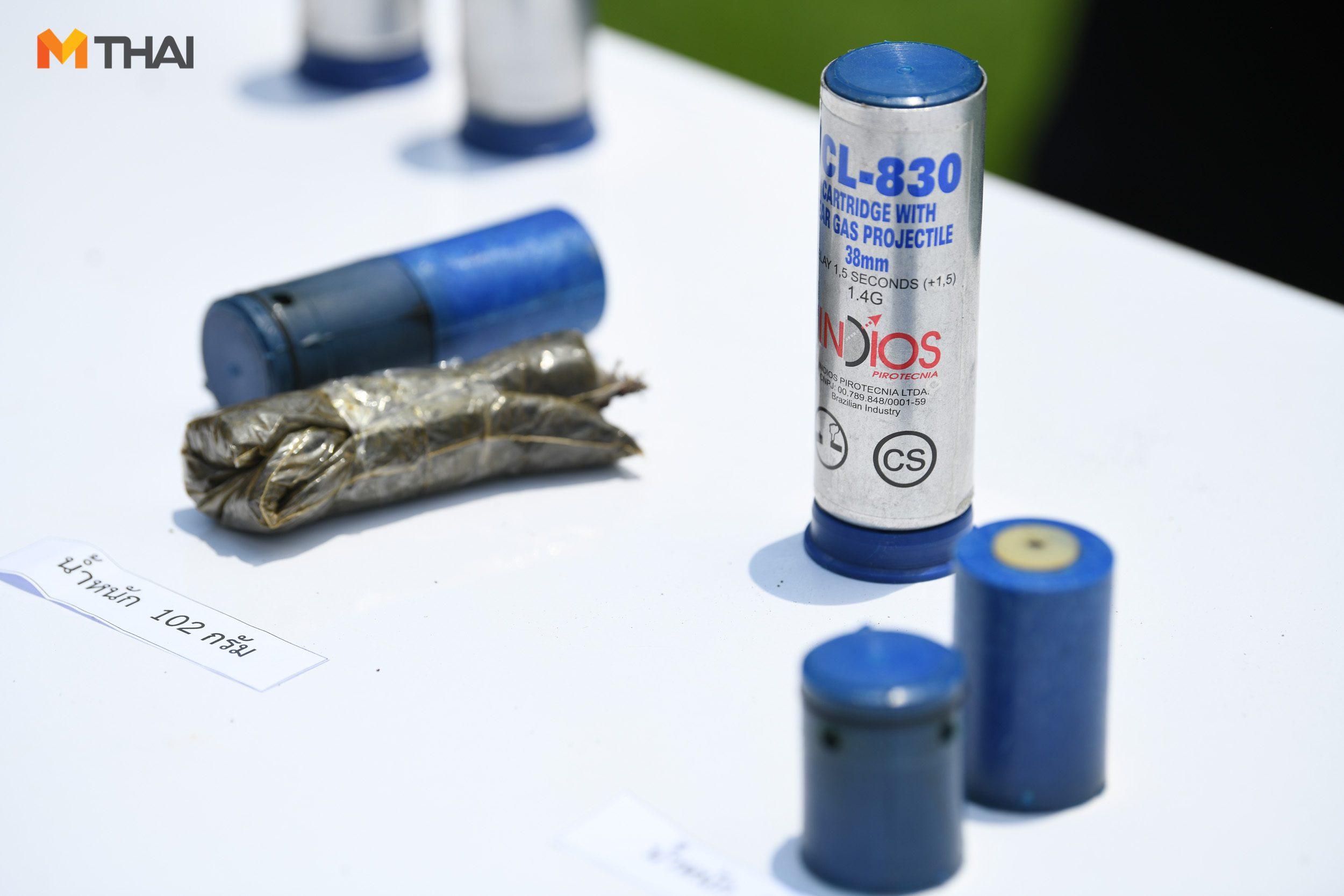 ผบช.น. สาธิตวิธียิงแก๊สน้ำตา แจงไม่สามารถทำอันตรายให้ถึงแก่ชีวิตได้