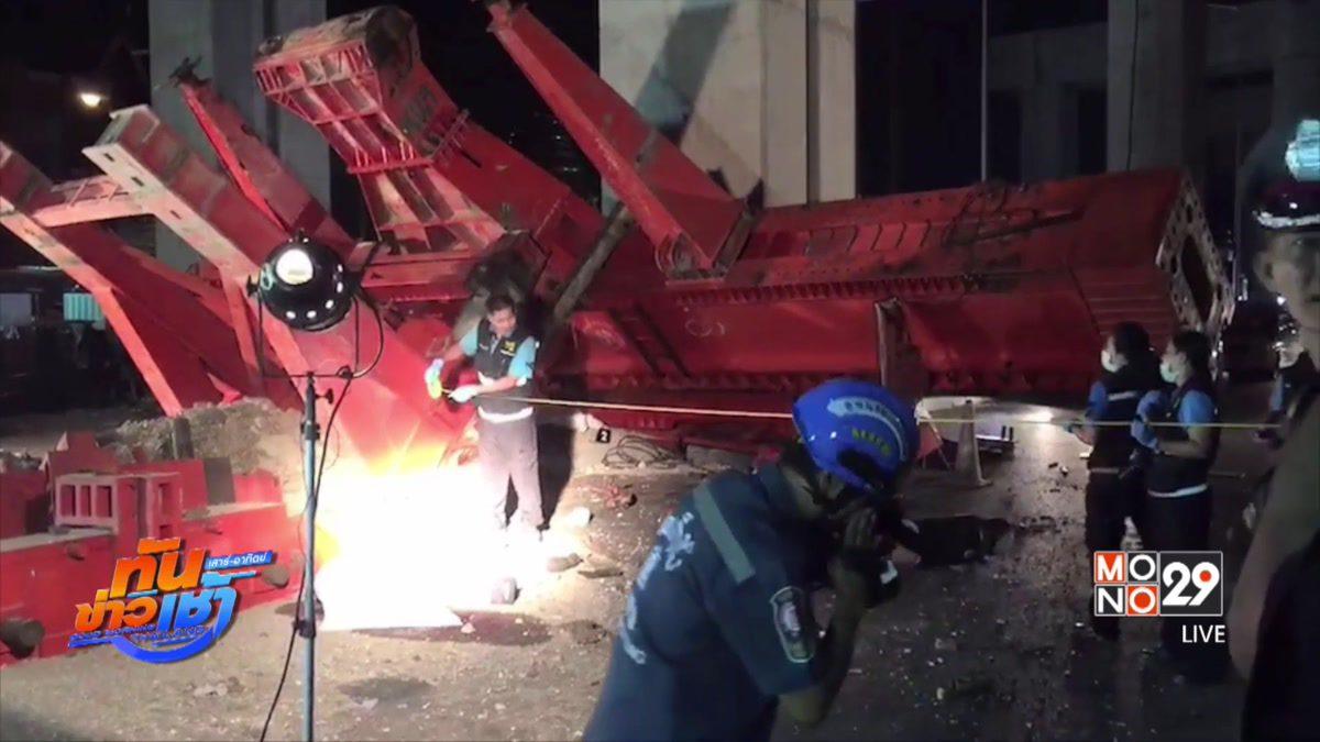 คานก่อสร้างรถไฟฟ้าสายสีแดงร่วง คนงานเสียชีวิต 3ราย