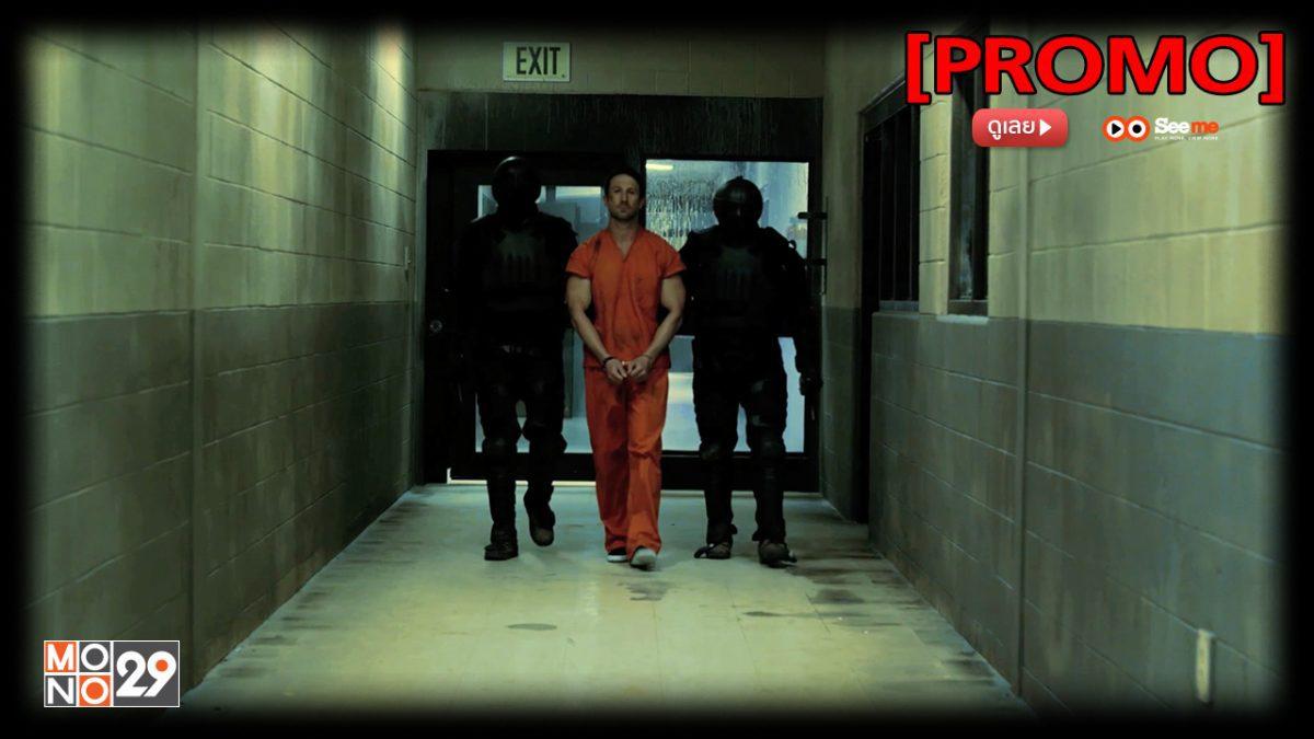 Riot อัดแค้นถล่มคุก [PROMO]