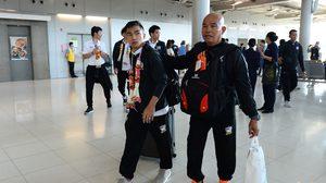 ประมวลภาพ ทัพนักเตะ ทีมชาติไทย เดินทางกลับถึงสนามบินสุวรรณภูมิ