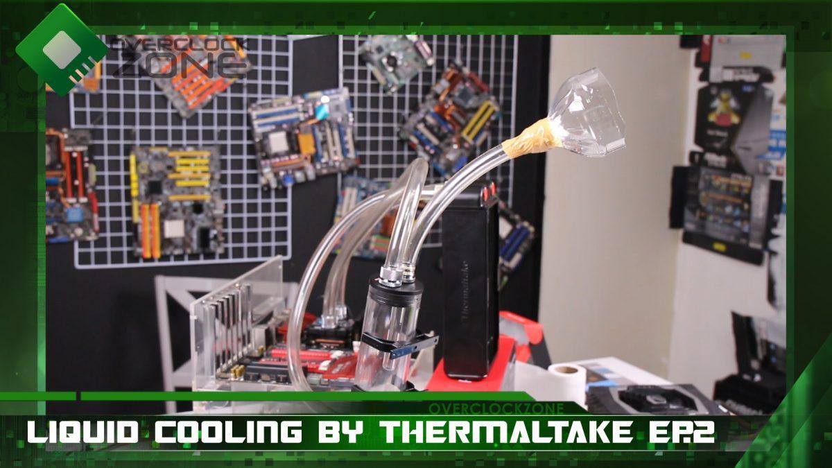 สอนประกอบ ชุด Water Cooling ระบบเปิด (Tips & Tricks)