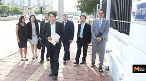 dtac ยื่นศาลปกครองกลางขอความคุ้มครองลูกค้าหลังคลื่นมือถือหมดสัมปทาน
