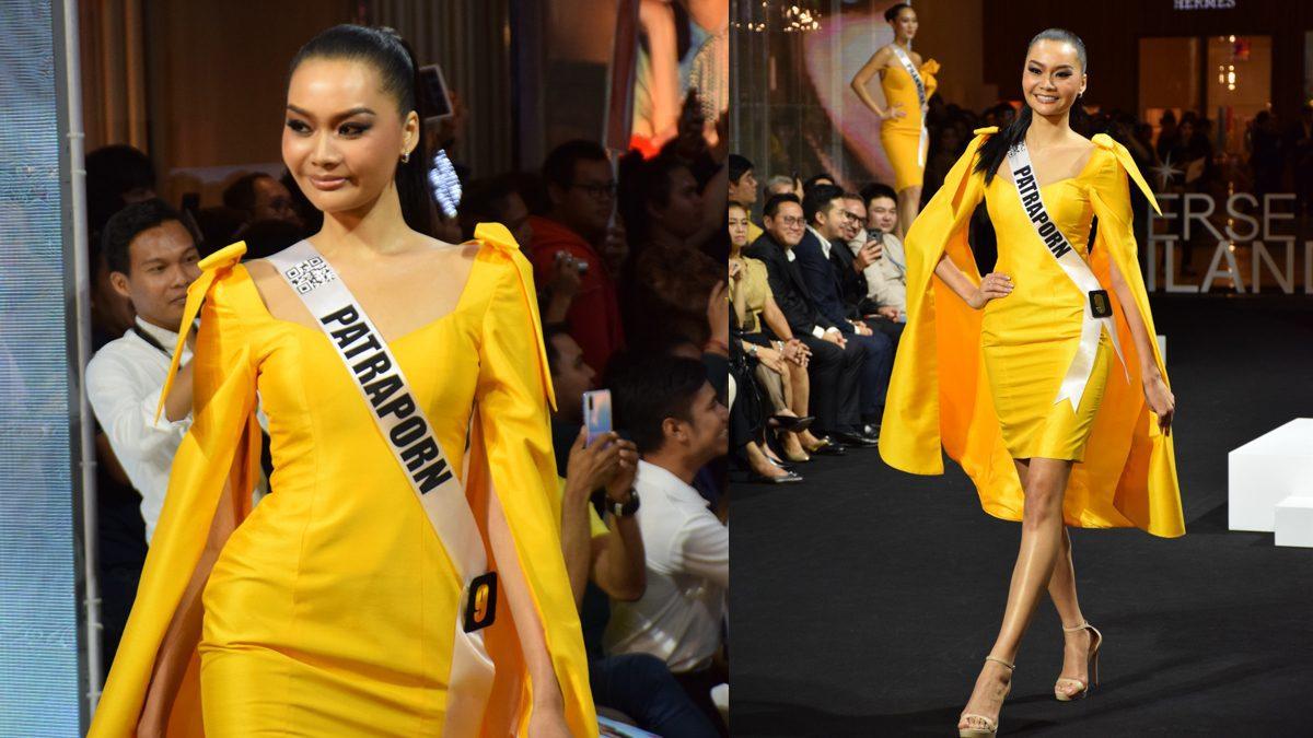 สมศักดิ์ศรีนางแบบ เฟิร์ส ภัทราพร หวัง ไม่ทำให้ผิดหวัง เปิดตัว มิสยูฯไทยแลนด์2019 สะพรึง!!