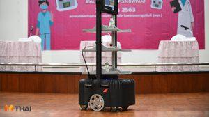 วิศวะฯ จุฬาฯ ผลิตหุ่นลดความเสี่ยงช่วยแพทย์ ในการรักษาผู้ป่วย COVID-19