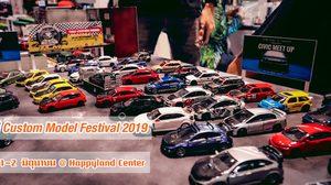 กลับมาอีกแล้ว!! งานแสดงรถโมเดล Thai Custom Model Festival 2019