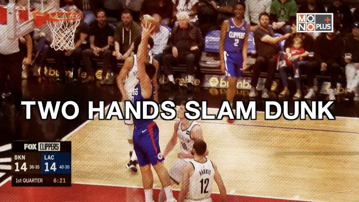 TWO HANDS SLAM DUNK