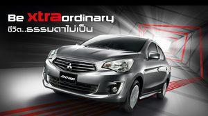 เผยโฉม Mitsubishi Attrage Limited Edition อีกระดับของดีไซน์ที่โดดเด่น