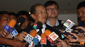 รวมพลังประชาชาติไทย ส่งบัญชีรายชื่อครบ 150 คน พร้อมหนุน 'บิ๊กตู่'