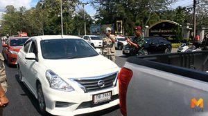 เข้าท่า! จุดพักรถเมืองคอน เปิดคาราโอเกะ-นวดไทย ให้บริการปชช.เดินทางช่วงปีใหม่