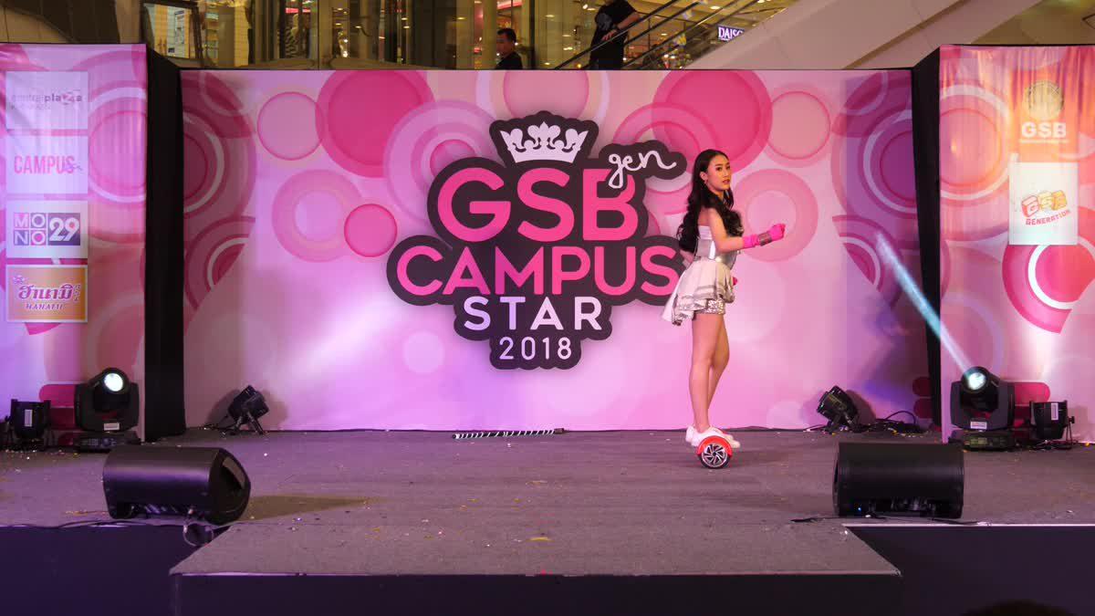 G11 นางสาว ธันยพร ไกรศรีวรรธนะ (แตงกวา) Dance