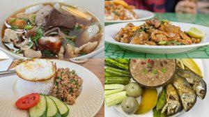 """10 เมนูอาหารจานด่วนที่ครบ 5 หมู่ ช่วยต้านทาน """"วัณโรคปอด"""""""