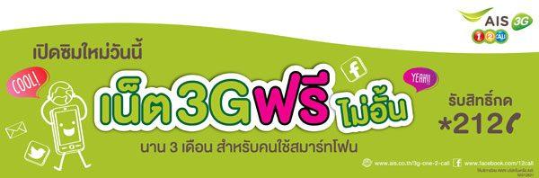 AW.Sticker-01