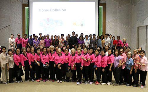 """Home Pollution"" มลภาวะในบ้าน ป้องกันได้ด้วยตัวเรา"