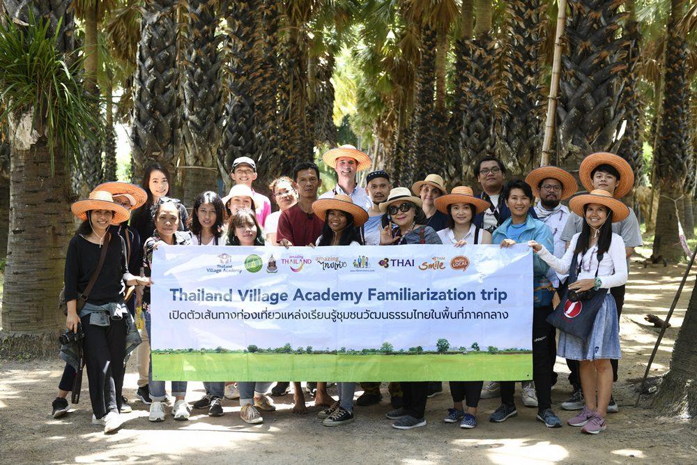 Thailand Village Academy