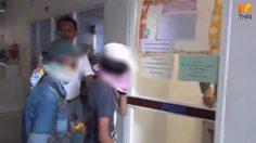 จัดชุดติดตามจับกุมตัว! คนเก็บเงินกู้ข่มขืนเด็กอายุ 14 ปี