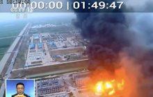 โรงงานผลิตสารเคมีในจีนระเบิด
