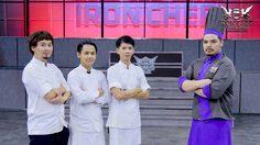 สู้ไม่ถอย! เชฟอาร์ท เชฟกระทะเหล็กประเทศไทย โคจรเจอ 3 หนุ่มรุ่นน้อง เชฟจี-เชฟบอย-เชฟเติ้ล
