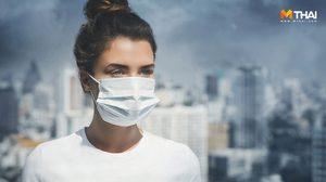 7 วิธีเอาตัวรอดจากฝุ่นละออง ทำอย่างไร ไม่ให้สูดหายใจเอาฝุ่นเข้าไป?