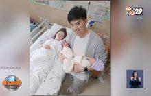 """""""บีม กวี"""" เฮ! ภรรยา """"ออย"""" คลอดลูกชายฝาแฝดแล้ว"""