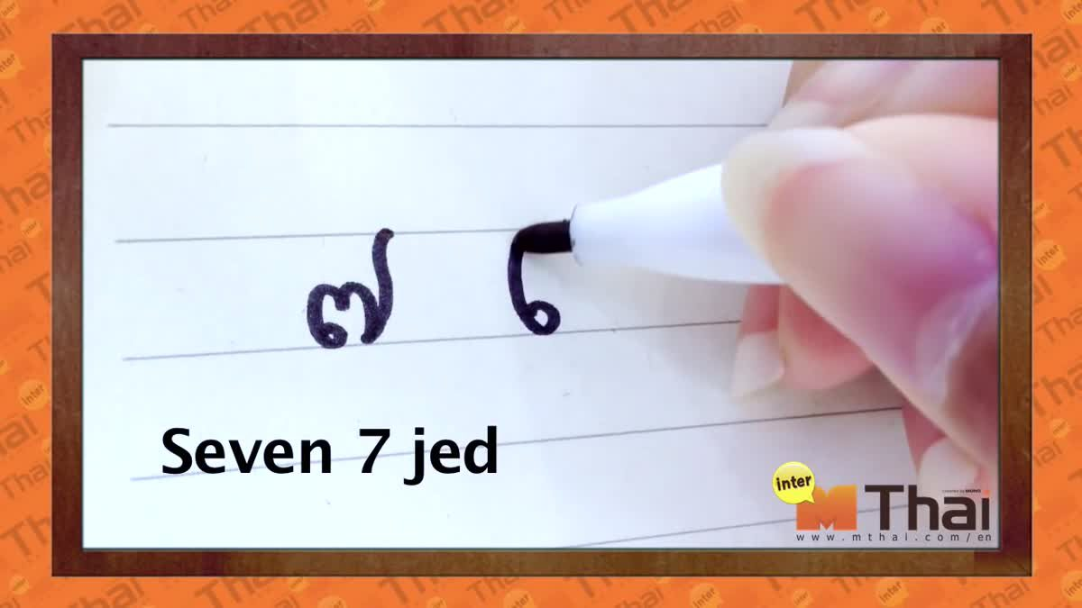 Learning Thai language - Thai numbers