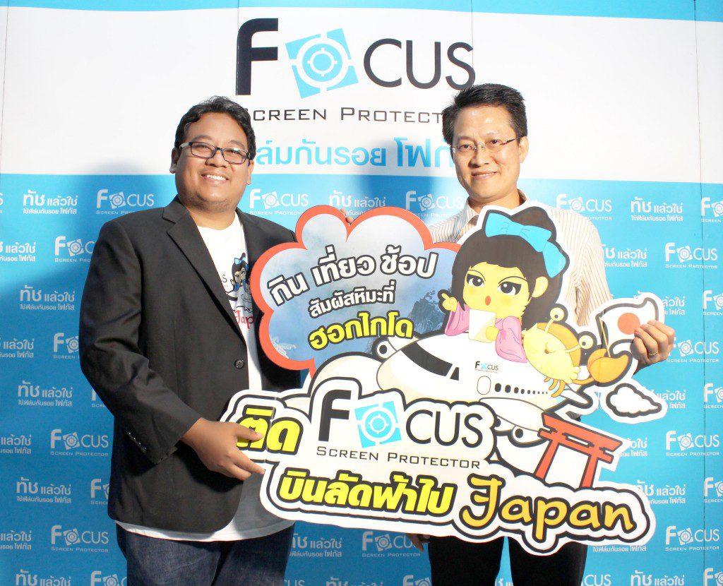 Focus_Japan4