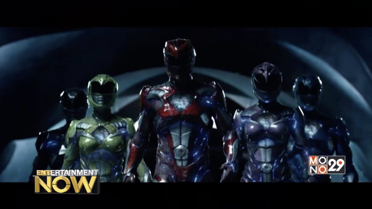 Power Rangers ผงาดครองอันดับ1 สัปดาห์แรกชาร์ตหนังโฮมวิดีโอ
