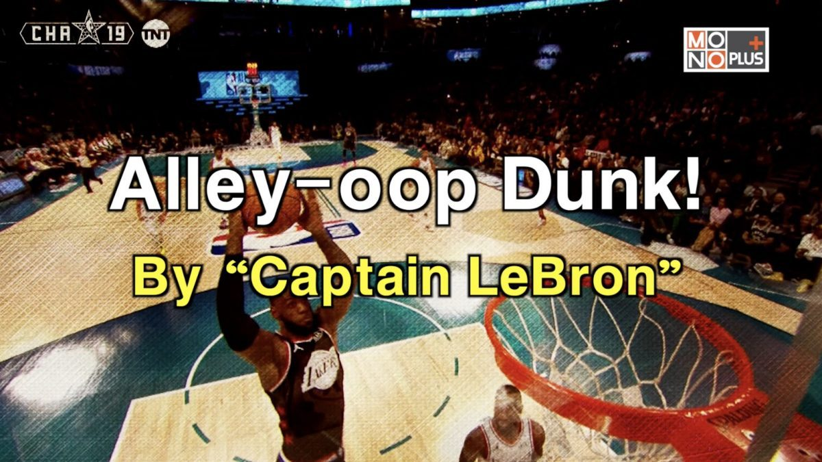 "Alley-oop Dunk! By ""Captain LeBron"""