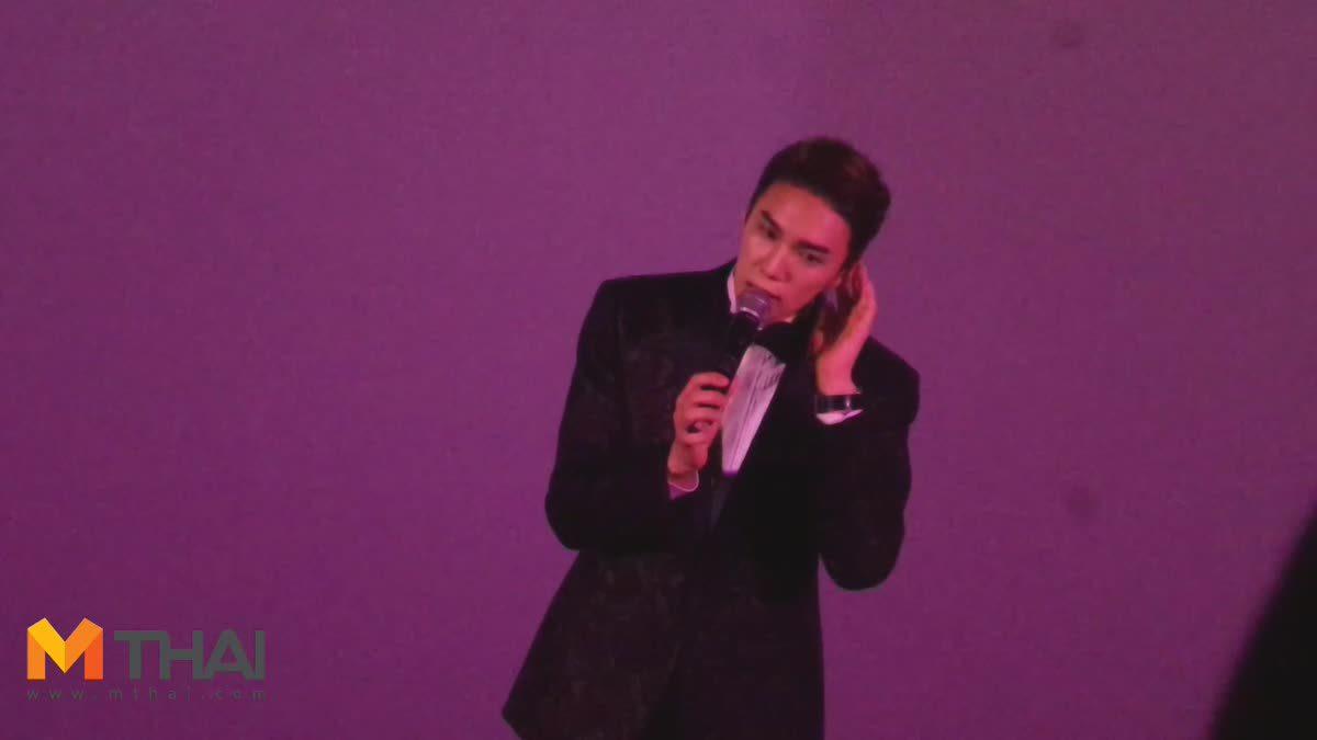 ความพยายามอยู่ที่ไหน-ความสำเร็จอยู่ที่นั่น! ร่วมลุ้น ปาร์ค จองมิน ร้องเพลงไทยอีกครั้ง!!