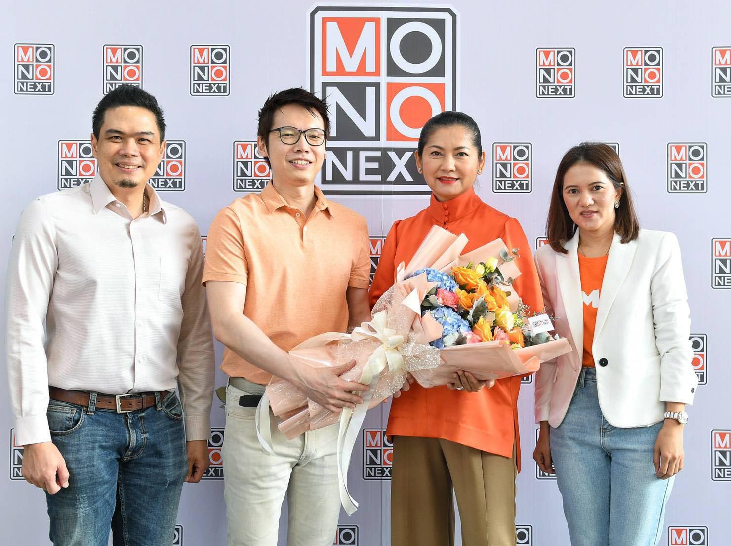 บริษัท โมโน เน็กซ์ จำกัด (มหาชน) ต้อนรับผู้บริหาร คุณแดง-ธัญญา วชิรบรรจง