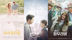 สรุปเรตติ้งซีรีส์เกาหลีวันที่ 12 มิถุนายน 2561