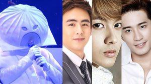 หนุ่มไทย-สำเนียงเกาหลีสุดเป๊ะ? ใครคือผู้ต้องสงสัย หน้ากากซาลาเปา!