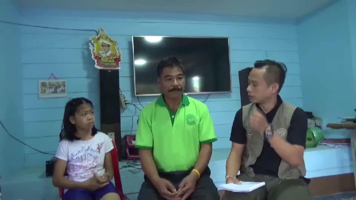 คลิปนักประชาสัมพันธิ์จิ๋วที่พะเยา ส่งเสริมความมั่นใจ-กล้าแสดงออกให้เด็กในชุมชน