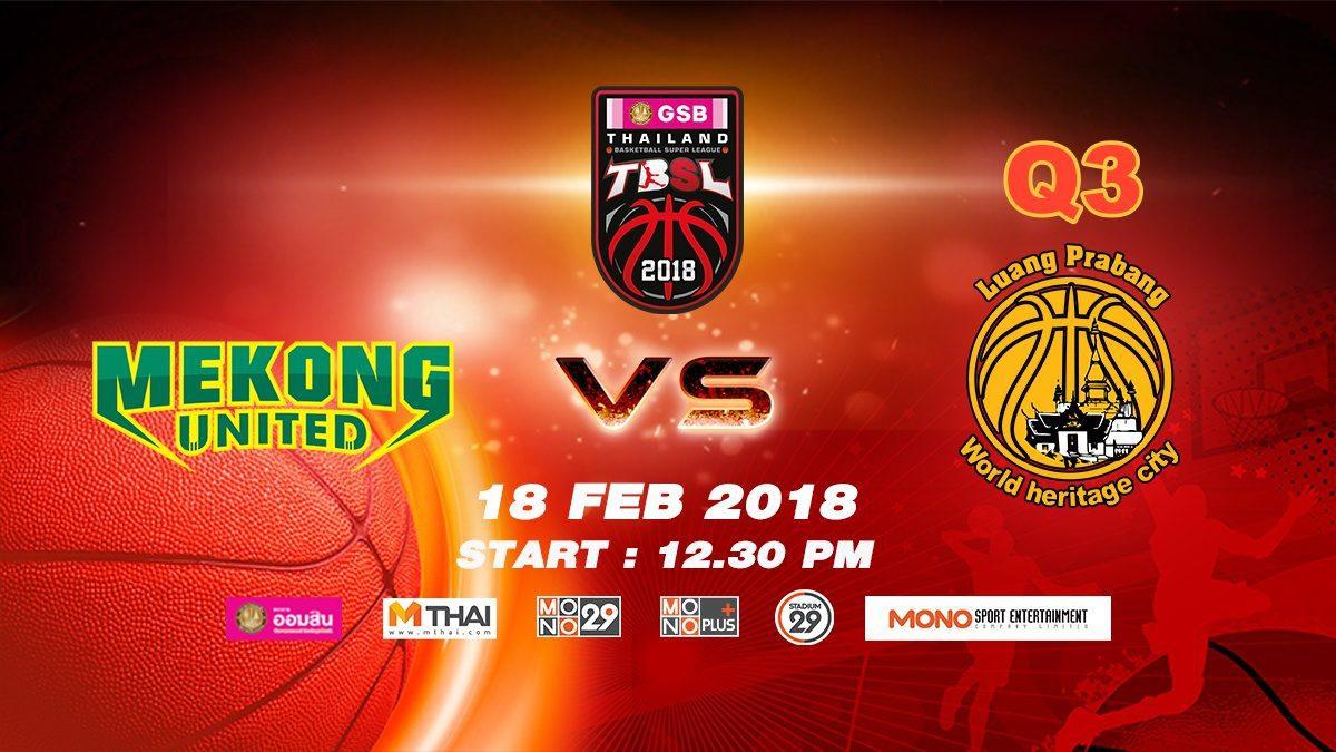 Q3 Mekong Utd.  VS  Luang Prabang (LAO)  : GSB TBSL 2018 (18 Feb 2018)