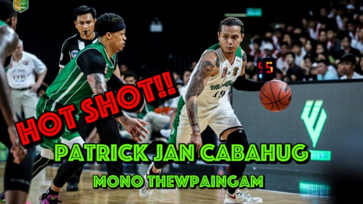 "Hot Shot!! ""Patrick Jan Cabahug"" Mono Thew"
