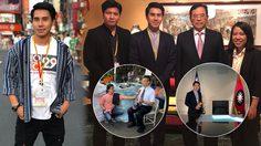 """""""บอย-เจษฎา"""" ภูมิใจ! เป็นตัวแทนสื่อไทย นำทีม ช่อง """"MONO29"""" สัมผัสวัฒนธรรมไต้หวันลึกซึ้ง"""