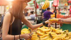 ไม่ต้องงอแงเวลาเป็นเมนส์ รวมสารพัด ประโยชน์จากกล้วยหอม