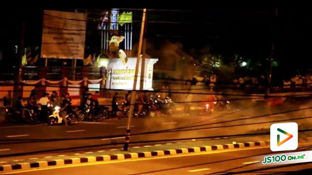 2 คืนติดไปเลย!! กลุ่มเด็กแว้นหลายสิบคนปิดถนนประลองความเร็ว ขว้างระเบิดปิงปอง เร่งเครื่องเสียงดัง ทำชาวบ้านเดือดร้อน (18/08/2019)