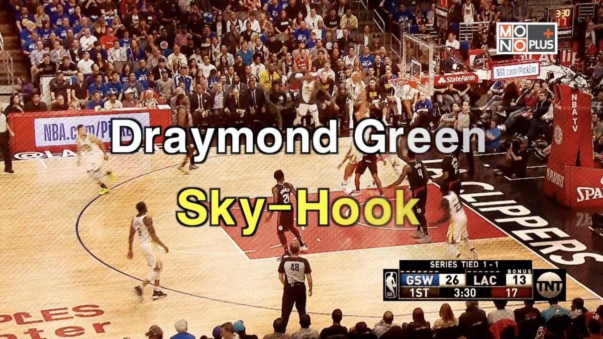 Draymond Green Sky-Hook
