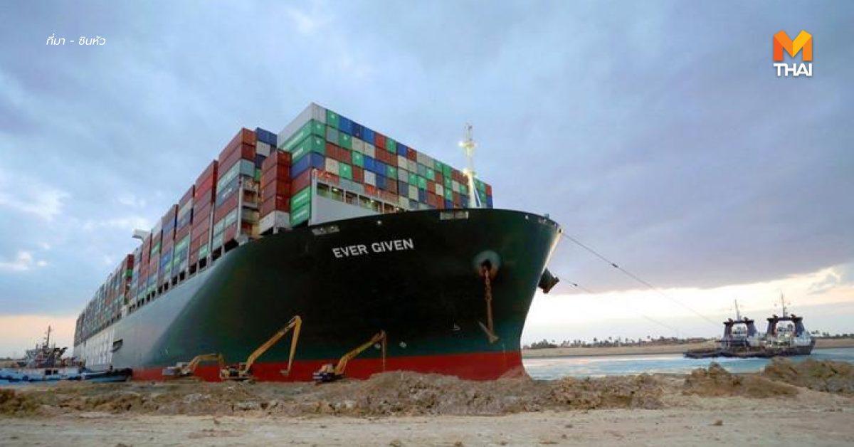 'คลองสุเอซ' เปิดให้สัญจร หลัง 'เรือยักษ์' ถูกปลดปล่อย