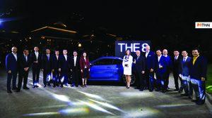BMW Group ประเทศไทย จัดเอ็กซ์คลูซีฟดินเนอร์ พร้อมเปิดโฉม BMWSeries 8 ใหม่
