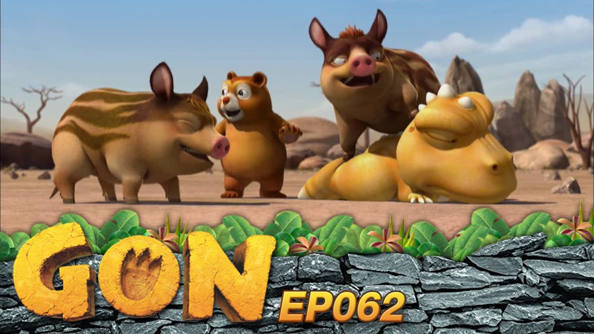 Gon EP 062