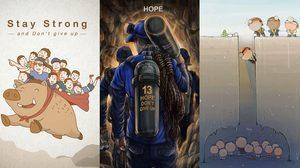 รวมภาพการ์ตูนในโซเชียล แห่ส่งกำลังใจถึง 13 ชีวิตติดถ้ำหลวง
