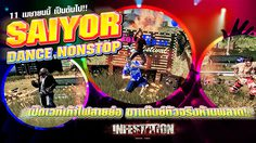 Infestation เปิดฟลอร์ Dance แบบ Non-stop เท้าไฟสายย่อ ต้อนรับวันสงกรานต์!!