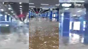 น้ำทะลักท่วม 'สถานีรถไฟใต้ดิน' ในกว่างโจว