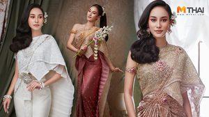 ชุดไทย ที่ผสมผสานระหว่าง ภาพวาดยุควิคตอเรียน และ วรรณกรรมไทย