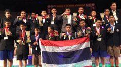 เด็กไทยเก่ง! คว้า 34 เหรียญ แข่งคณิต-วิทย์โอลิมปิกที่อินโดนีเซีย