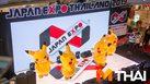 พาลัดเลาะ!! ชมบรรยากาศงาน และการแสดง ที่ Japan Expo Thailand 2019