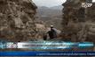 มรดกวัฒนธรรมอัฟกานิสถานเสี่ยงถูกทำลาย